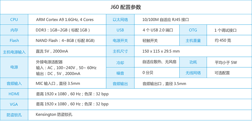 j60_img6.jpg