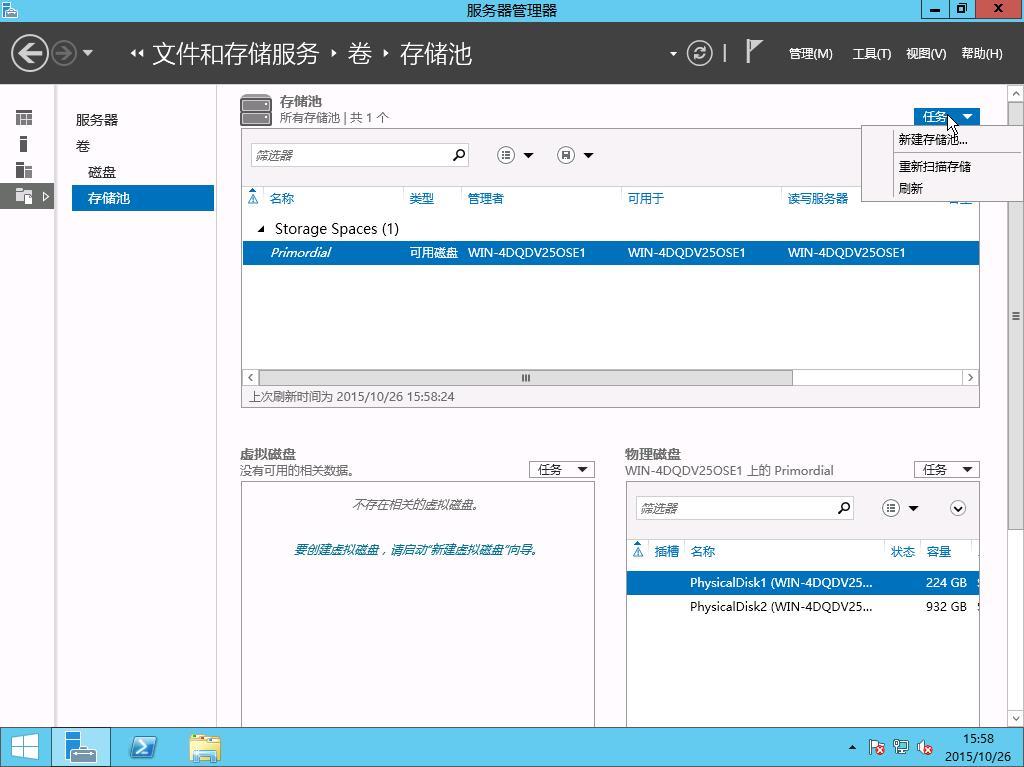https://note.youdao.com/yws/public/resource/91fd162975d444a34c853cfc2e4f92d8/7266C4D3C148430BB3F8DA07DC04FC8D