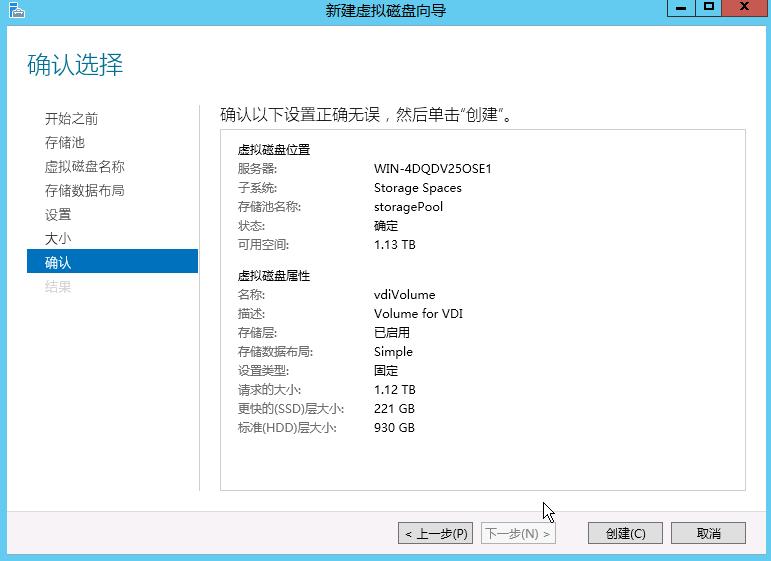 https://note.youdao.com/yws/public/resource/91fd162975d444a34c853cfc2e4f92d8/C4695E14123940A7BF585DC8A29FA32D